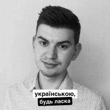 Andreiko -  anos