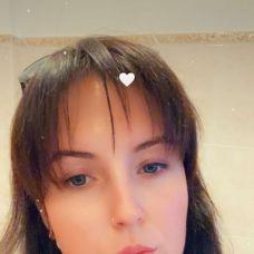 Maryna Kalyazina - Agências de Viagens - Lisboa