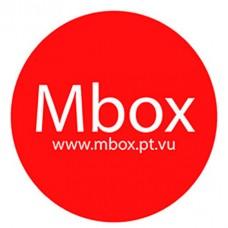 Mbox - Tecnologia - Iluminação - Braga