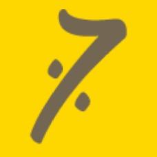 Nas7ete Contas Lda - Consultoria e Aconselhamento de Segurança Social - Gâmbia-Pontes-Alto da Guerra