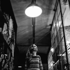 Catarina Kaiser - Fotografia - Setúbal