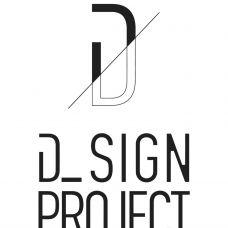 D_SIGN PROJECT - Autocad e Modelação - Faro