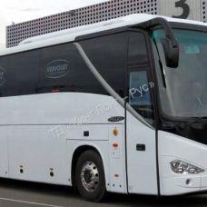 Luis tours - Agências de Viagens - Braga