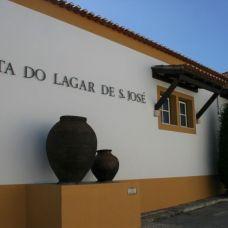 Quinta do Lagar de São José - Quintas e Espaços para Eventos - Santarém