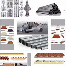 Tubenor Portugal Unipessoal, Lda - Processamento de Ferro e Aço - Guarda
