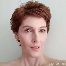Natacha Costa - Psicoterapia - Porto